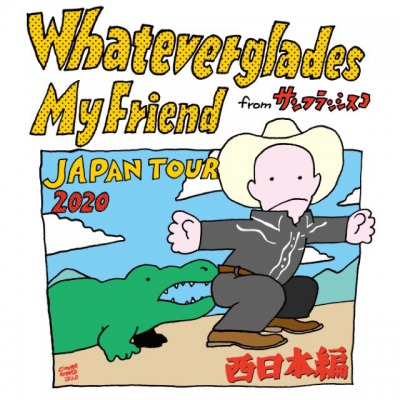 Whateverglades / My Friend Japan tour 2020 announced(キャンセル)