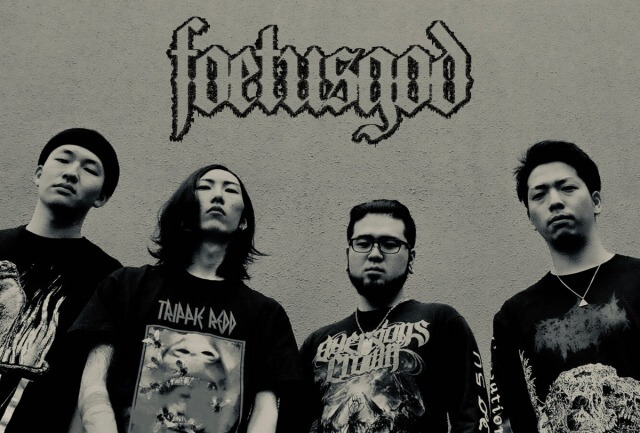 "FOETUSGOD release new song; ""Cage"""