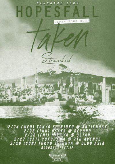 Hopesfall / Taken / Stranded Japan tour 2020 振替公演決定