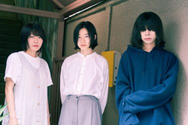 """羊文学 release new song; """"砂漠のきみへ"""""""