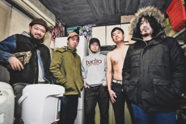 "FIVE NO RISK release new song; ""クラヤミノメダマ"""