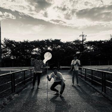 """台風クラブ release new song; """"日暮し"""""""