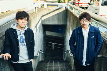 "Someday's Gone release new song; ""Spacewalking"""