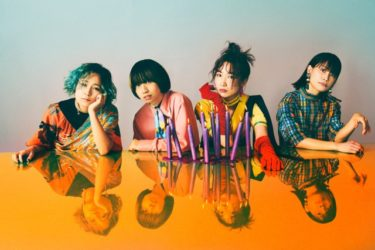 "tricot release new song; ""悪戯"""
