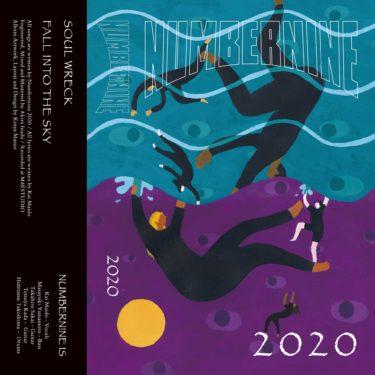 "Numbernine release new single; ""2020"""