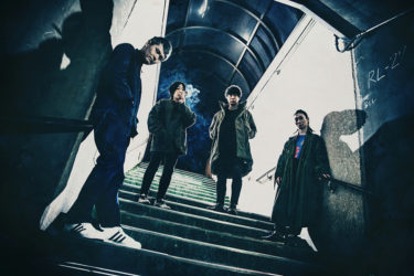 "Discharming man release new song; ""future"""