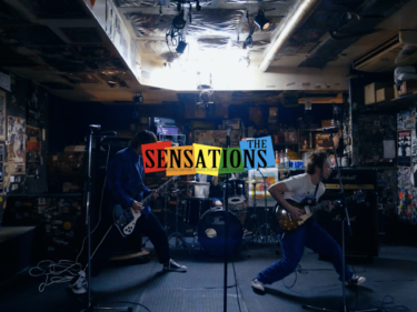 """[Music Video] The Sensations """"Still"""""""