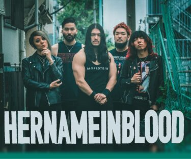 Her Name In Blood announce breakup