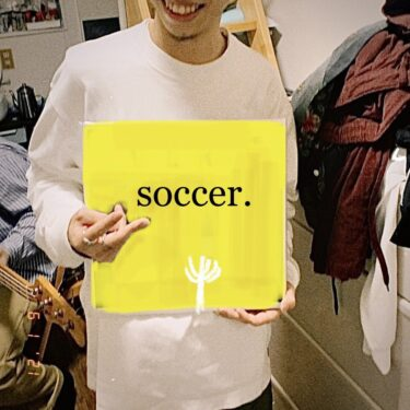 """soccer. release new demo; """"I'm Looking to Change My Future"""""""