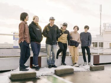 "kOTOnoha release new song; ""明ける"""