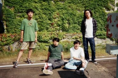 """Trash Youth release new single; """"viewpoint / proof"""""""