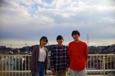 "[Music Video] ORANGE POOLSIDE ""国道246号線"""