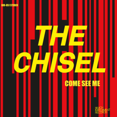 """The Chisel release new song; """"Retaliation"""""""